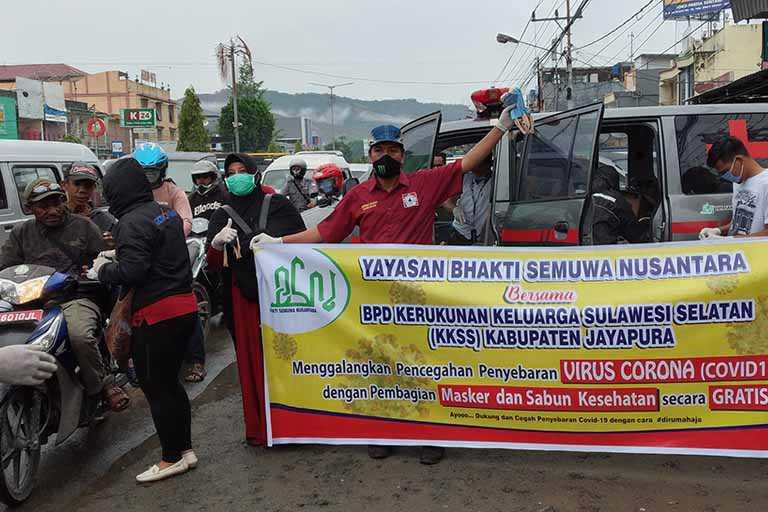 KKSS Kabupaten Jayapura Bagikan Masker