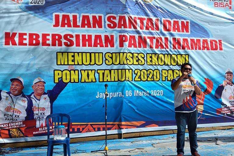 PON XX, Provinsi Jambi Belum Mendaftar